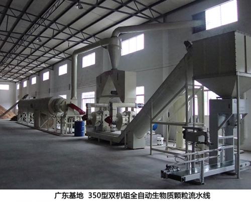 广东省350型双机组全自动生物质颗粒生产流水线