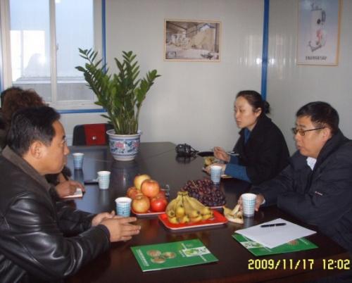 上海农建委来我公司考察